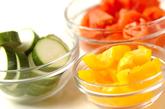 夏野菜のナスドレッシングの下準備1