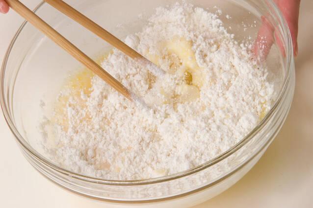 野菜の天ぷらの作り方の手順7