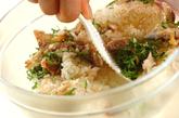アジと梅の混ぜご飯の作り方2