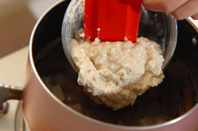 野菜のあったか粕汁の作り方の手順7