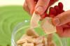野菜のあったか粕汁の作り方の手順1