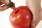 トマトサラダの下準備1