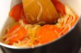 ニンジンのスープの作り方3