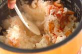 ちくわと梅の炊き込みご飯の作り方2