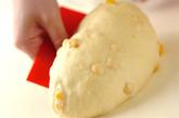 コーンパンの作り方9