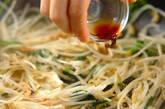モヤシと春菊の卵炒めの作り方4