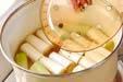 白ネギのマリネの作り方2