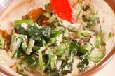 ホウレン草の白和えの作り方10