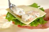 ベーグルサンドイッチの作り方3