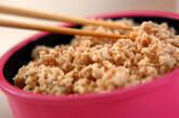 鶏そぼろご飯の作り方4
