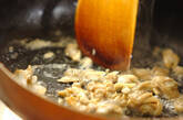 アサリのバターしょうゆご飯の作り方1