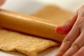 油揚げの納豆はさみ焼きの下準備1