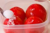 冷製デザートトマトの作り方1