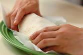 ケチャップオムライスの作り方9