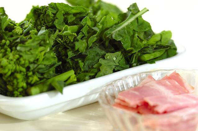 菜の花のベーコン炒めの作り方の手順1