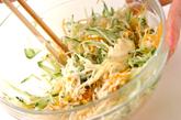切干し大根サラダの作り方2