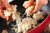 切干し大根サラダの作り方5