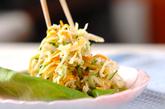 切干し大根サラダの作り方3