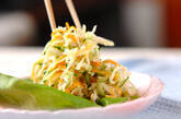 切干し大根サラダの作り方7