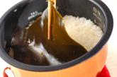 スマイル巻き寿司の下準備1