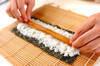 スマイル巻き寿司の作り方の手順7