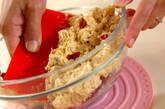 ゴジベリーのスコーンの作り方7