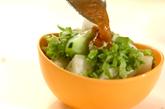 白菜と梨のゴマダレサラダの作り方1