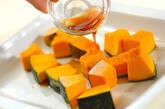 カボチャとちくわのレンジ煮の作り方2