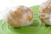 ホクホクジャガイモのチーズ焼きの下準備1