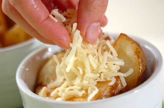 ホクホクジャガイモのチーズ焼きの作り方の手順4