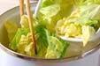 野菜と豆腐のポタージュの作り方5