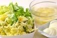 野菜と豆腐のポタージュの下準備4