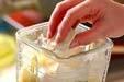 野菜と豆腐のポタージュの作り方2