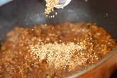 ジャージャー素麺の作り方4