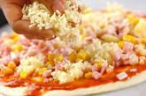 ベーコンポテトピザの作り方2