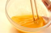 おまかせバターロールサンドの作り方2