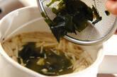 豆腐とエノキのみそ汁の作り方5