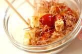 プチトマトとチーズのおかかしょうゆの作り方3