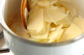 ポテトのスープの作り方1