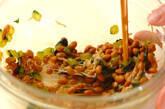 納豆と野沢菜の和え物の作り方1
