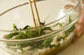 菊菜とエノキのゴマ和えの作り方3