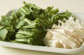 菊菜とエノキのゴマ和えの作り方1