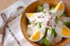 春野菜の梅風味サラダ