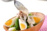 春野菜の梅風味サラダの作り方4