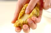 チーズ入りカレーコロッケの作り方2