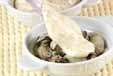 カキのマスマヨグラタンの作り方3