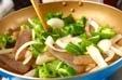 ラム肉の塩コショウ炒めの作り方2