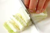 白菜とちくわのサッパリ和えの下準備1
