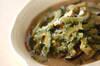 ゴーヤとナスの炒め煮の作り方の手順