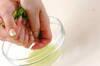 ゴーヤとナスの炒め煮の作り方の手順1